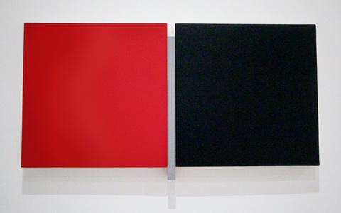 Un Deux Trois Red, Gray, Black