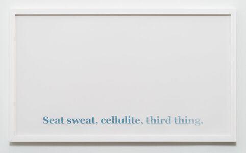 Seat Sweat, Cellulite, Third Thing