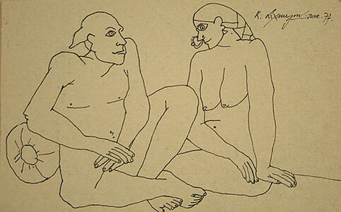 Untitled (Seated Couple - Line Drawing)