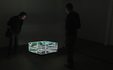 N-Light Objects, Membrane Sculpture Table