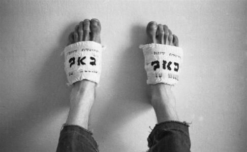 Pain (Feet)