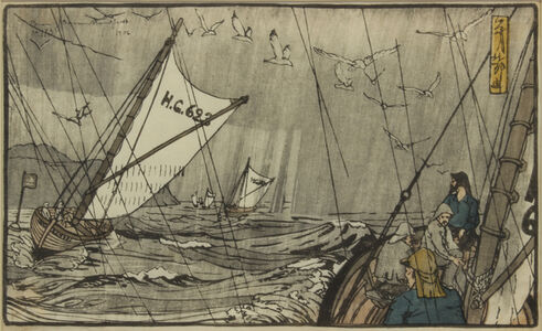 Fishing Boat Scene #173