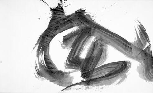 Kaze (wind)