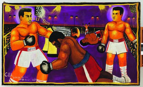 Untitled, (Match Ali-Foreman, Kinshasa)