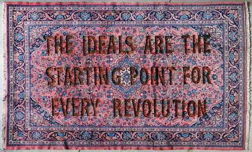 "Carpet #20 ""The ideals"","
