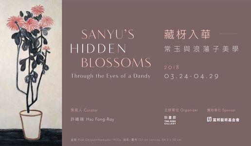 Sanyu's Hidden Blossoms: Through the Eyes of a Dandy