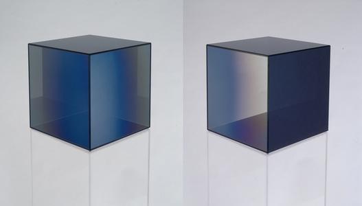 Cube #11 (Dark Grey)