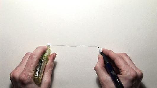Pencil/Line/Eraser