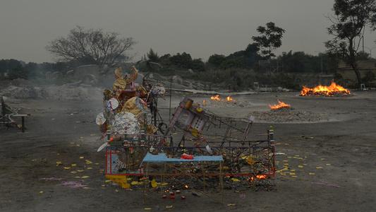 Hua-shan-qiang—Ashes