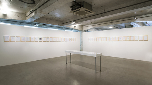 """Press the Button"" 