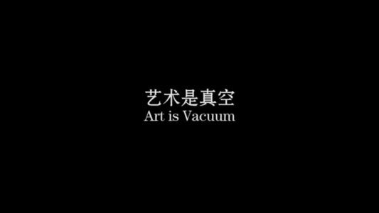 Art is Vacuum