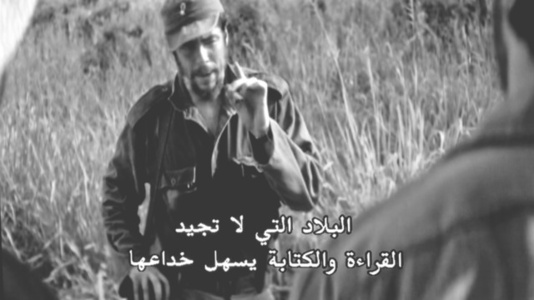 Al Bilaad