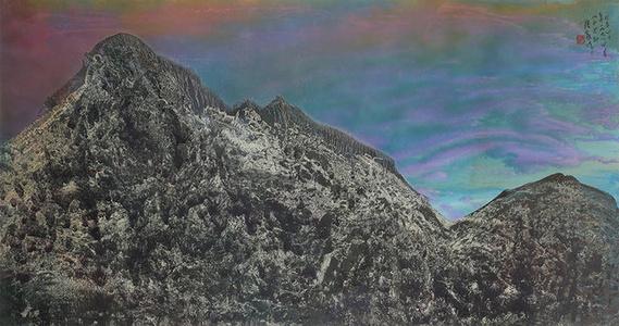 Mountains of Heaven (No. 312)