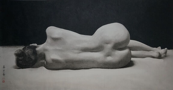 Figure #12
