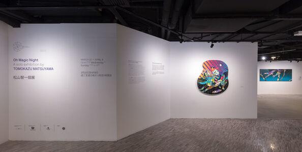 """Oh Magic Night"" - A solo exhibition by Tomokazu Matsuyama"