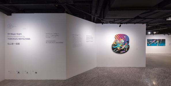 """Oh Magic Night"" - A solo exhibition by Tomokazu Matsuyama"