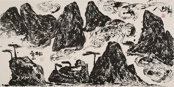 Spiritual Mountains (No. 577)