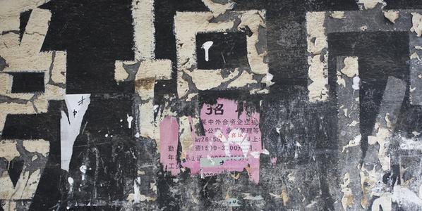 Hallway Billboard, Shenyang, China
