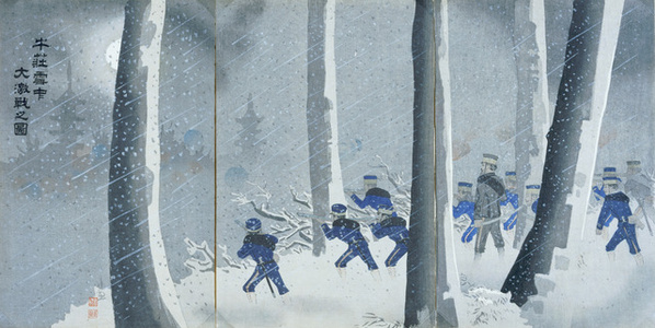 Violent Battle in Snow near Niuzhuang
