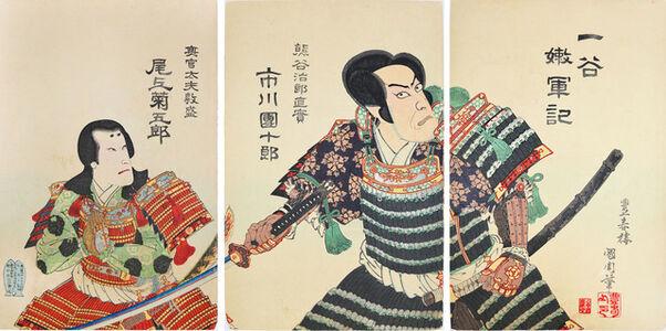 Ichikawa Danjuro as Kumagai Naozane and Onoe Kikugoro as Taira no Atsumori at the Ichinotani Battle