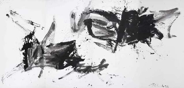 Black and White Chinese Landscape Painting