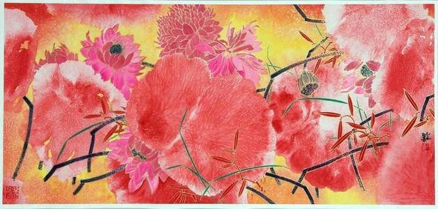 Yellow Pink Lotus