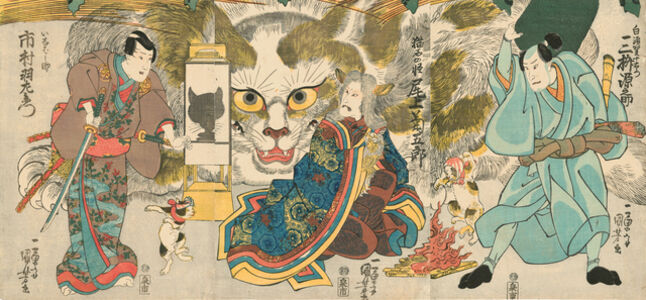 From the Fifty-three Stations of the Tōkaidō Road: Scene at Okazaki: Onoe Kikugorō III as the Neko-ishi no Kai, the Spirit of the Cat Stone, Mimasu Gennosuke I as Shirasuga Jūemon, and Ichimura Uzaemon XII as In  abanosuke