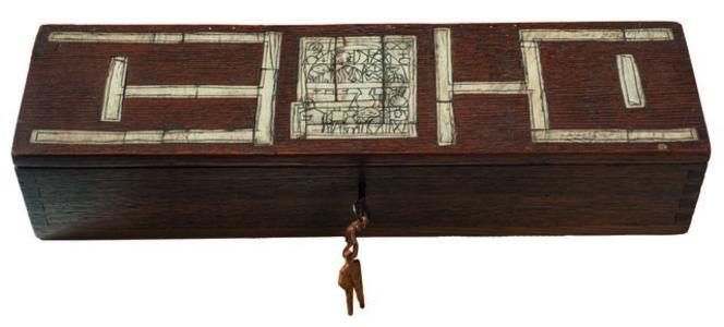 Caja con taracea