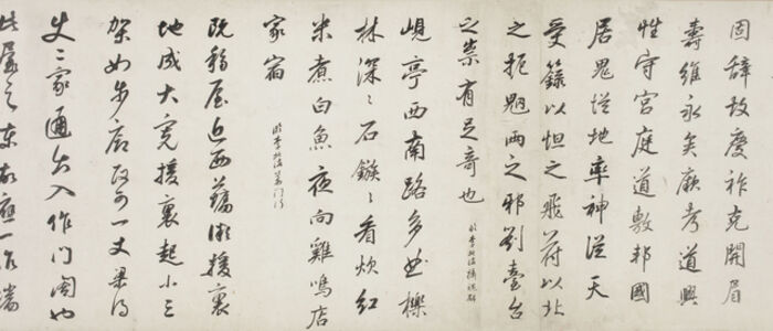 Calligraphy after ancient masters