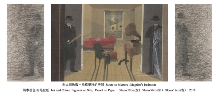 Salut toMasters: Magritte's bedroom