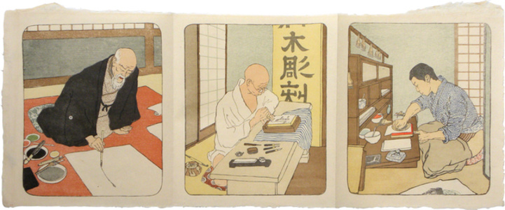 Painter, Carver, and Printer in Japan