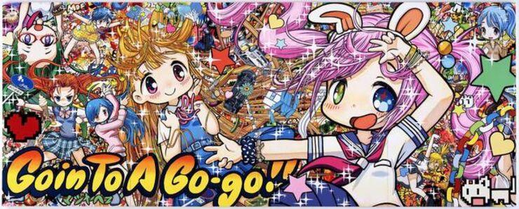 Goin To A Go-go!!