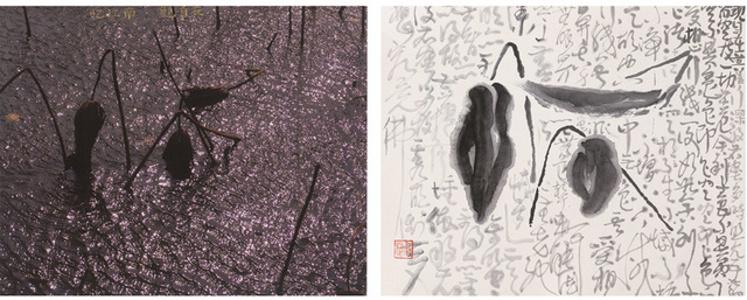 Recalling Jiangnan-Seeing Thy Inner Self
