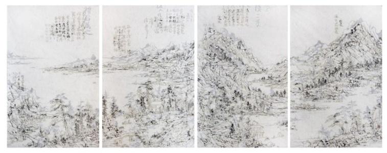Hou Shan HLX, OT31,32,33,34