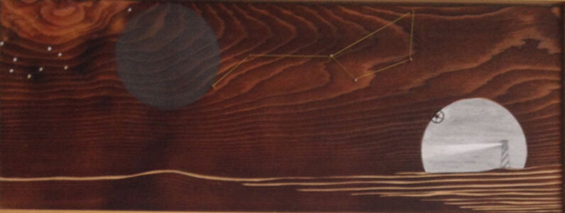 Hatteras Big Dipper