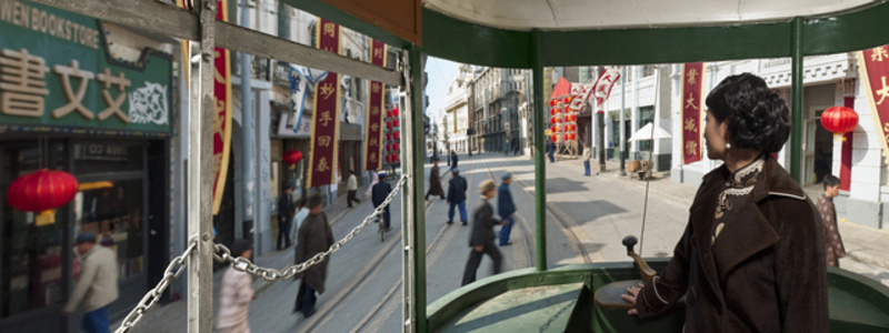 Nanjing Road Tram (Ten Thousand Waves)