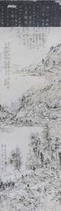 Hou Shan MLST043
