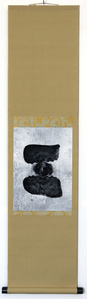 An Homage to Chojiro (Printed on silver leaf and mounted on a scroll by Genyu Yoshihashi)