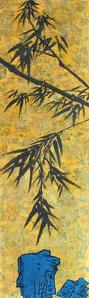 Bamboo Stone Figure