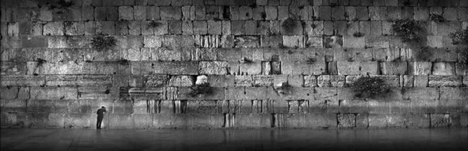 Le Mur de Jérusalem