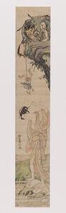 The demon slayer Shōki has an imp deliver a love message to a washerwoman