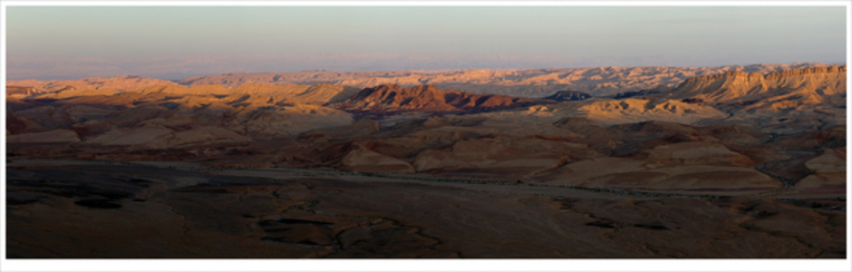 Mitzpeh Ramon at Sunset, the Negev
