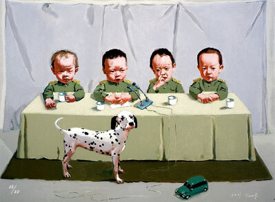 Tang Zhigang 唐志剛, '12 ARTIST IN 2008', 2007