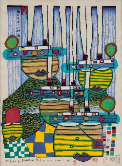 Friedensreich Hundertwasser, 'Pacific Steamer', 1985