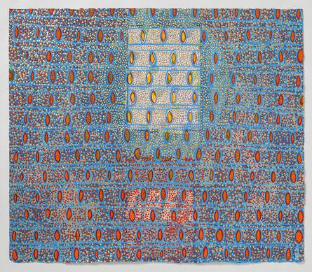 Diane Ayott, 'Open', 2012