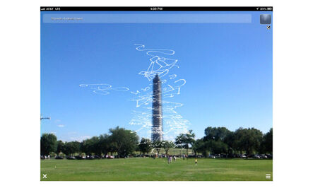 Will Pappenheimer, 'Washington Monument Petition Stack (Sky Petition City series)', 2013