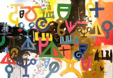 Marcel Pinas, 'Afakan De Ete', 2007
