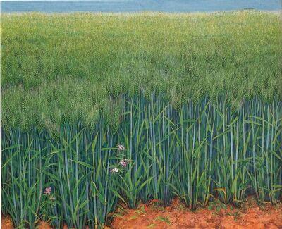 Sook-Ja Lee, 'Green Barley', 1993
