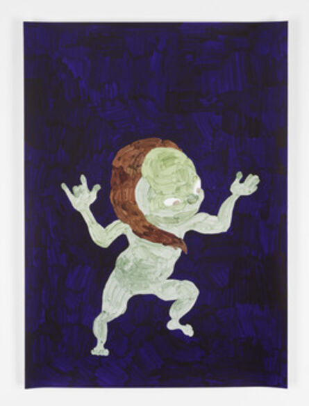 Koo Jeong A, 'Invisible Hands, Permal', 2014