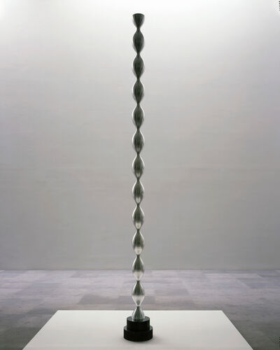 Hiroshi Sugimoto, 'Mathematical Model 001: Onduloid: a surface of   revolution with constant non-zero mean curvature', 2005